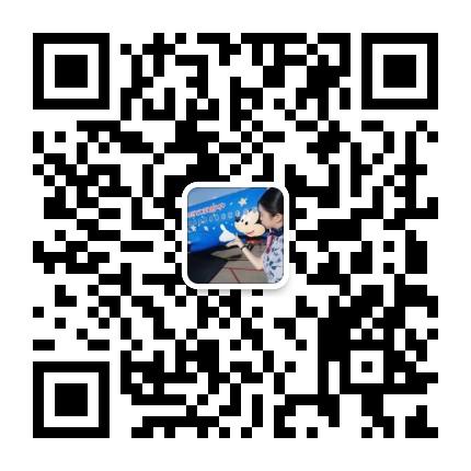 微信图片_20200909122310.jpg
